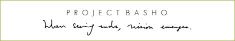 Project_basho