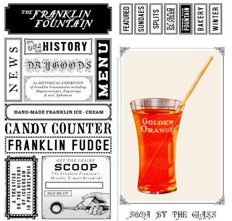 Franklinfountain_2