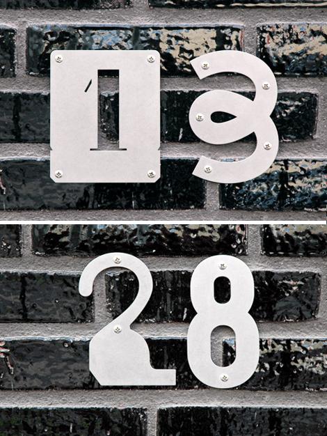 Mediumism-house-numbers