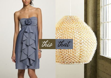 This-that-west-elm-lamp
