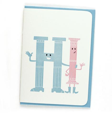 Maginating-card