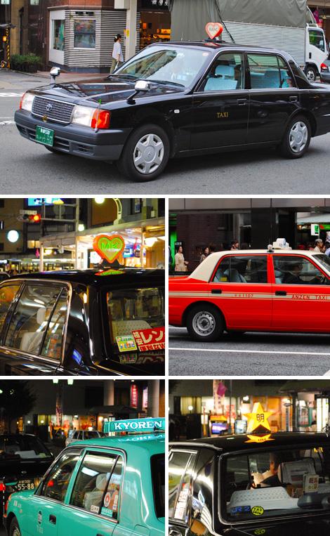 Kyoto_cabs