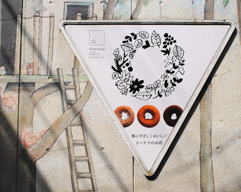 Floresta-doughnuts2