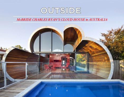 oh joy | outside/inside | cloud house